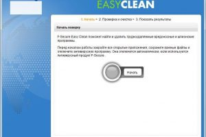 F-Secure Easy Clean-3