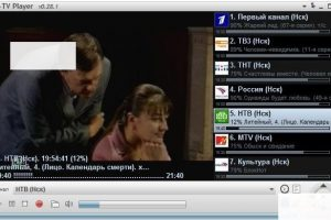 IP-TV Player-3